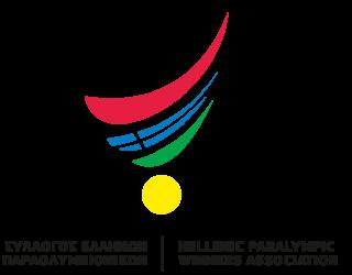sep logo GR ENG 2020